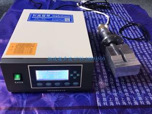 超声波发生器,口罩机超声波焊接发生器